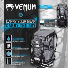 Venum Challenger Xtreme Gym Bag Rucksack - Black/Grey