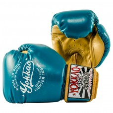 YOKKAO Vintage Boxing Blue Gloves