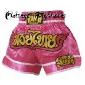 Top King Thai Boxing Shorts - TKTBS-09